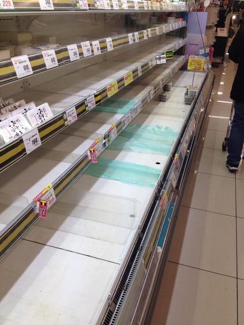 "【画像】たかが雪で""また""食料品の買い占めwwwwwwさすが東京wwwwwwwwwwwwwww"