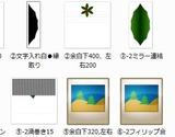 問題のファイル1