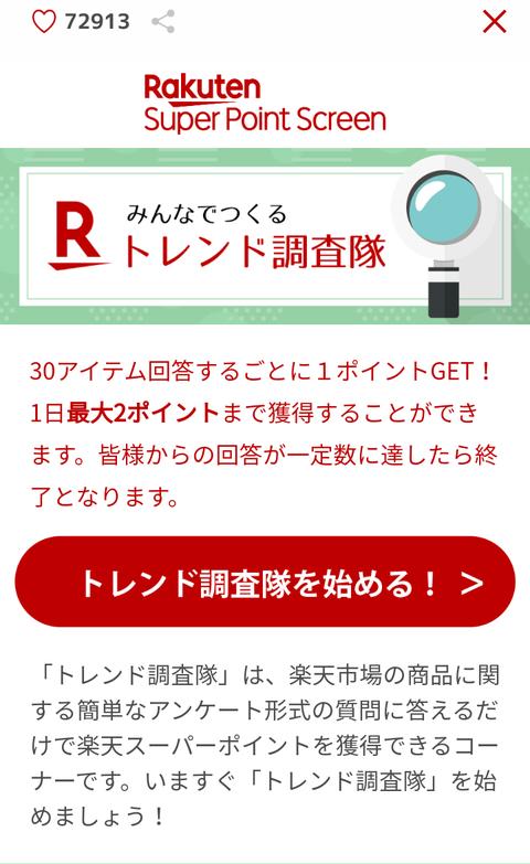 Screenshot_2019-10-15-00-08-31-03