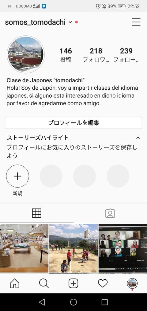 Screenshot_20200521_225201_com.instagram.android