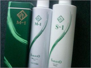 s1shampoo