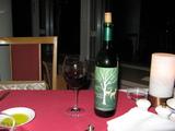 11富良野赤ワイン