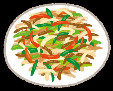 food_chinjao_rosu