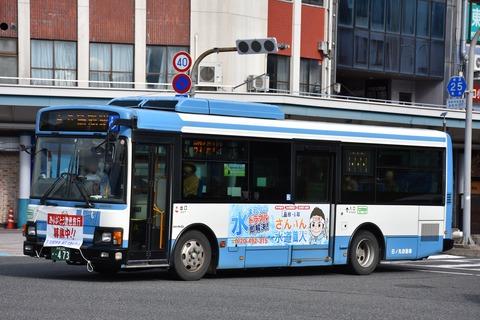 DSC_8611