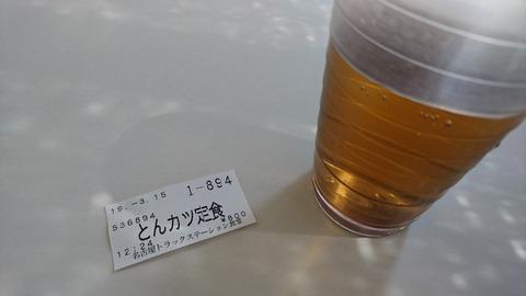 DSC_0237