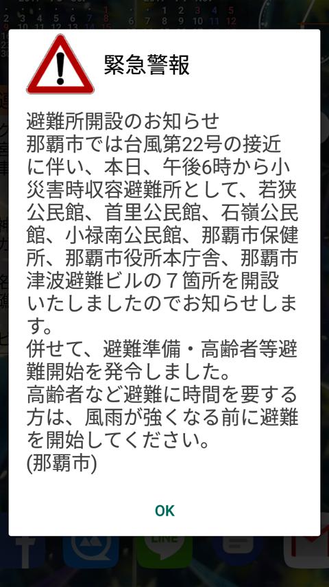 Screenshot_20171027-180559
