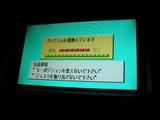 '10-11,ナビ,バージョンアップ,DVD-ROM,25920-VG20A