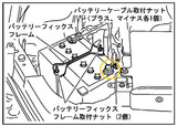 F50,シーマ,DIY,ミクロガードピュアトロン,交換