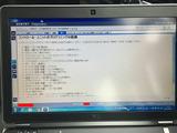ベンツ,ナビ,システム,アップデート,NTG4.5
