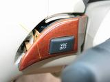 F50,シーマ,DIY,VDCスイッチ,取り外し