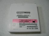 バードビュー,ナビ,バージョンアップ,DVD,25920-VG20A