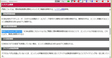 BOSCH,MED17.7.2,ZV37,スカイライン,ECU