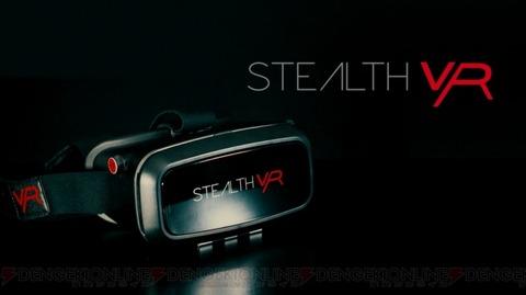 stealthvr_01_cs1w1_720x