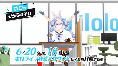 E4Pl6-TVcAE1foj