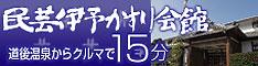iyokasuri234_60