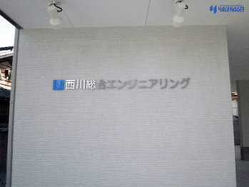 P3270082
