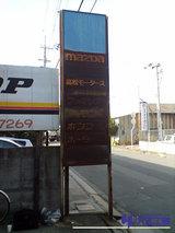 2da1e894.jpg