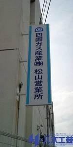20100120110640
