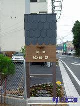 62b732c2.jpg