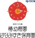 ロゴ1-[更新済み]