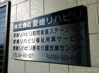 IMG00808
