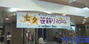 20100702181715