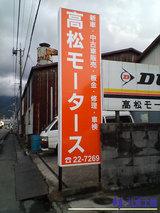 782f1b51.jpg