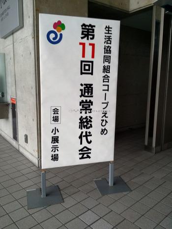 IMG00953