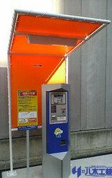 906254d6.jpg