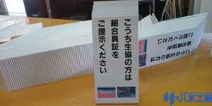 20100609145805