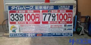 20100617133942