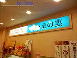 b3b80e07.jpg
