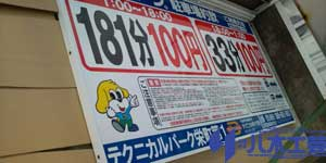 20091226140154