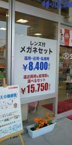 20100328102300