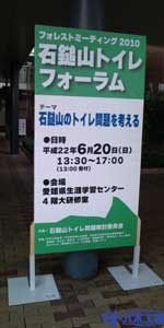 20100620093127