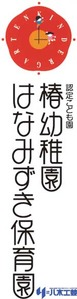 ロゴ3_たて組-[更新済み]