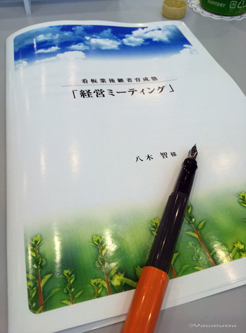 IMG00116