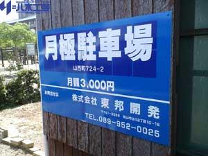 20090819山西Pweb