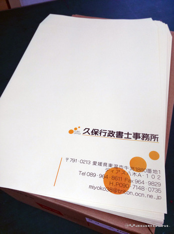 IMG00413