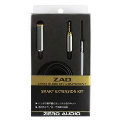 ZERO AUDIO_ZA-SEK-01