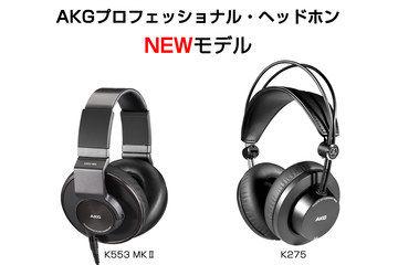 AKGK553Mk3