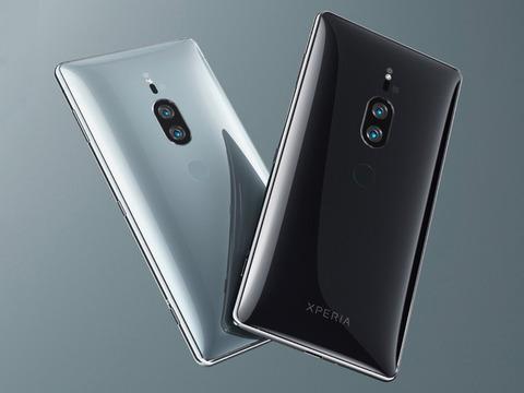 XperiaXZ3