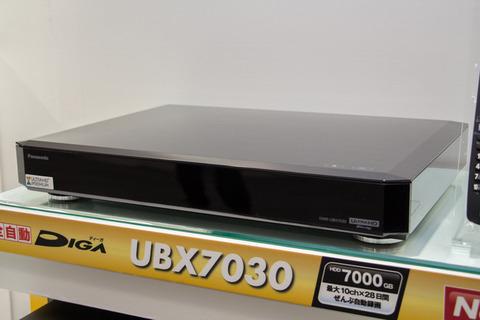 Panasonic DIGA DMR-UBX7030 UHD-BD対応新BDレコーダー!DMR-BRX7020との違いは?