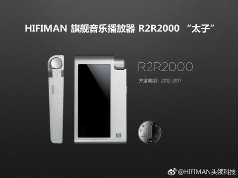 R2R2000