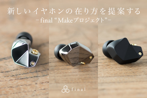 finalmake