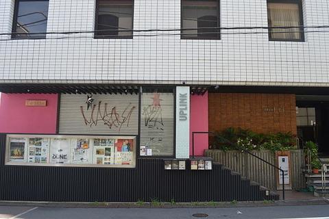 640px-Tokyo_Shibuya_Up_Link_2014