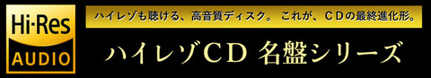 mqacd2mqa-cd