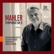 マーラー交響曲第9番 マリス・ヤンソンス&バイエルン放送交響楽団  SACD 誰もが共感するテンポ?