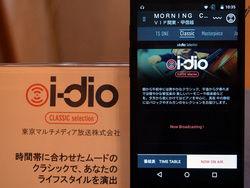 i-dio_