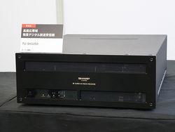 TU-SH1050